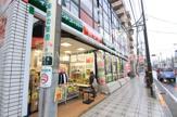 驚安堂 梅島駅前店
