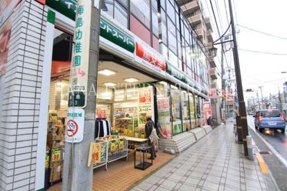 驚安堂 梅島駅前店の画像1