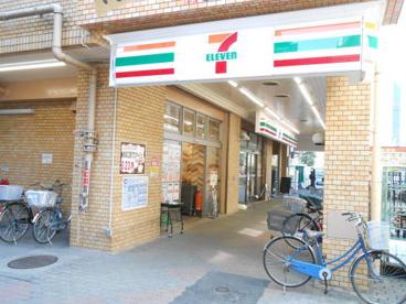 セブンイレブン 向河原駅前店の画像1