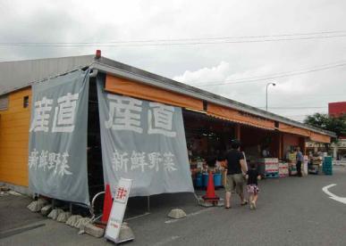 アロス尾張旭店の画像1