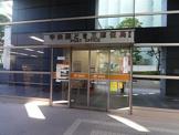 中央勝どき三郵便局