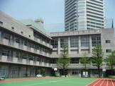 中央区月島第二小学校