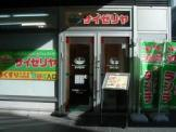 サイゼリヤ勝どきビュータワー店