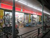 サイクルスポット 浅草店