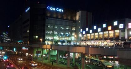黒崎駅の画像1