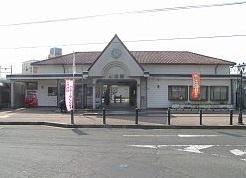 中間駅の画像1