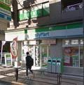 ファミリーマート根岸うぐいす通り店