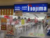 ノジマ千住大橋店