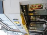 ドトールコーヒーショップ 京成立石店