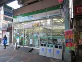 ファミリーマート さかた立石駅前店