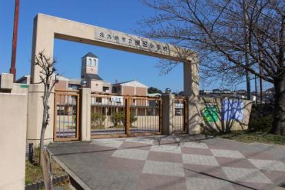 北九州市立槻田小学校の画像1