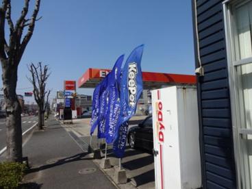 CLCタカハシ(株)三ケ森店の画像1