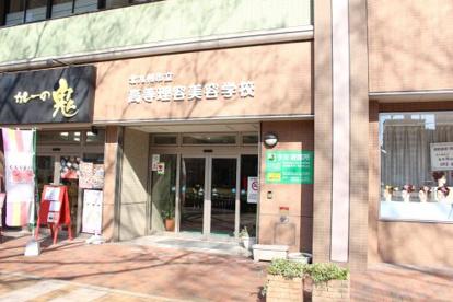 北九州市立高等理容美容学校の画像1