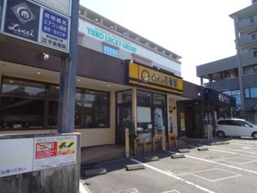 CoCo壱番屋 八幡西区三ヶ森店の画像1