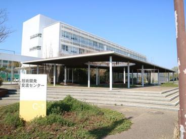 技術開発交流センターの画像1
