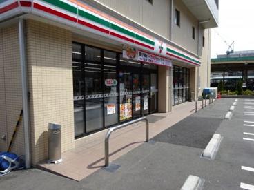 セブンイレブン初台店の画像1