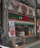ペットの専門店コジマ 亀戸本店