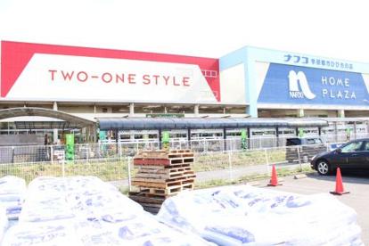 ホームプラザナフコ・学研都市ひびきの店の画像1