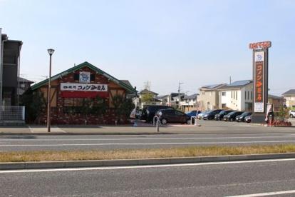 コメダ珈琲店 北九州本城店の画像1