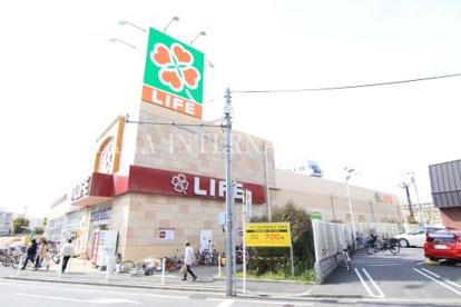 ライフ扇大橋駅前店の画像1
