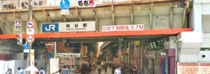 JR桃谷駅の画像1