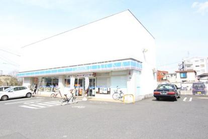 ローソン 足立扇三丁目店の画像1