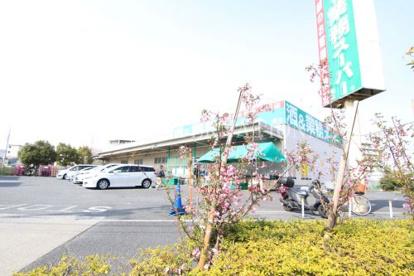 酒&業務スーパー扇店の画像1