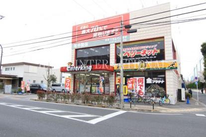 タックルベリー西新井店の画像1