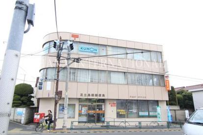 足立島根郵便局の画像1