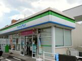 ファミリーマート岡崎鴨田本町店