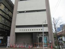 千代田区役所 和泉橋出張所