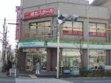 ファミリーマート 白河二丁目店