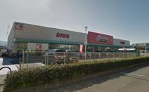 オークワ和泉中央店