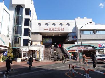 西新井駅の画像1