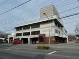 大和市消防本部