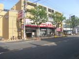 ファッションセンターしまむら西緑丘店
