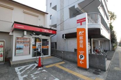 名古屋萱場郵便局の画像1