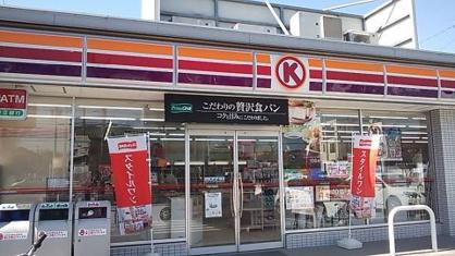 サークルK 千種天満通店の画像1