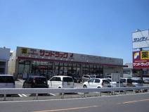 サンドラッグ橿原店