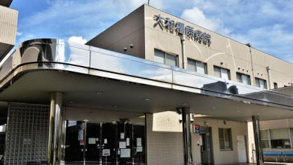 大和橿原病院の画像1