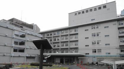 大和高田市立病院の画像1