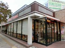 ミスタードーナツ JR八尾駅前店