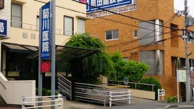 菊川医院の画像