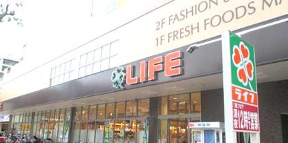 ライフ緑橋店の画像1