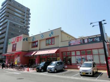 コノミヤ 近鉄八尾駅前店の画像1