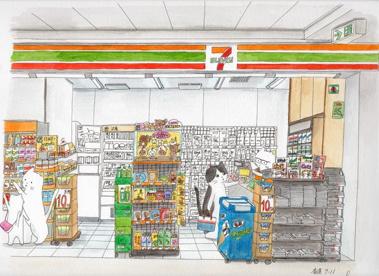 セブンイレブン さいたま天沼中央通り店の画像1