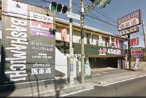 ピッツェリア馬車道津田沼店