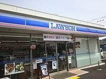 ローソン 羽生中央五丁目店
