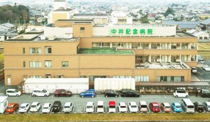 中井記念病院の画像1