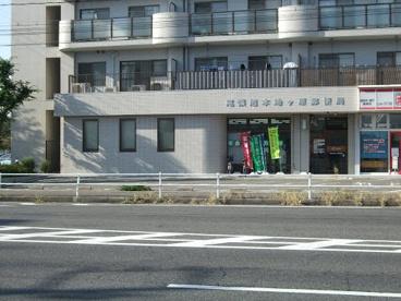 本地ヶ原郵便局の画像1